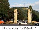 pyatigorsk russia   july 07...   Shutterstock . vector #1246465057