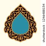 arabic floral template.... | Shutterstock .eps vector #1246488154