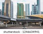 futuristic skyline of dubai the ... | Shutterstock . vector #1246634941