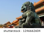 beijing forbidden city lion | Shutterstock . vector #1246662604