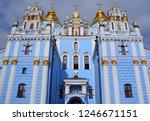 kiev ukraine 09 04 17  saint... | Shutterstock . vector #1246671151