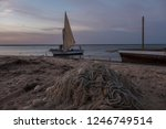 fishing net with traditional... | Shutterstock . vector #1246749514