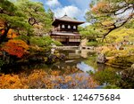 ginkakuji temple   kyoto  japan   Shutterstock . vector #124675684