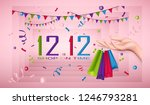 visual drawing super sale... | Shutterstock .eps vector #1246793281