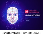 neural networks and artificial...   Shutterstock .eps vector #1246818061