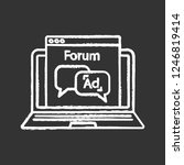 advertising forum chalk icon....   Shutterstock .eps vector #1246819414