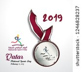qatar sports day vector... | Shutterstock .eps vector #1246828237