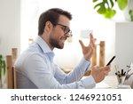 millennial employee irritated... | Shutterstock . vector #1246921051