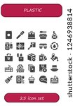 vector icons pack of 25 filled... | Shutterstock .eps vector #1246938814