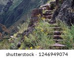 landscape in the sacred valley... | Shutterstock . vector #1246949074