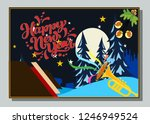 happy new year greeting card... | Shutterstock .eps vector #1246949524