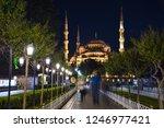 the sultanahmet mosque  blue...   Shutterstock . vector #1246977421