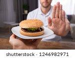 close up of a man's hand... | Shutterstock . vector #1246982971