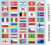 set of 40 world flags icons.... | Shutterstock .eps vector #1246991977