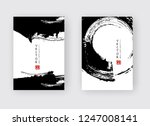 black ink brush stroke on white ... | Shutterstock .eps vector #1247008141