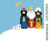 christmas greeting card ... | Shutterstock .eps vector #1247029441