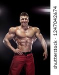 bodybuilding competitions on... | Shutterstock . vector #1247042674