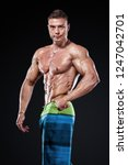 bodybuilding competitions on... | Shutterstock . vector #1247042701