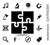 puzzle icon icon. simple glyph...