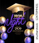 purple and gold prom night... | Shutterstock .eps vector #1247099431