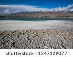 panoramic scenery of salt lakes ... | Shutterstock . vector #1247129077