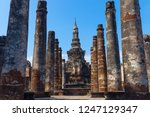 sukhothai historical park ... | Shutterstock . vector #1247129347