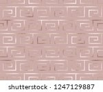 ancient greek geometric... | Shutterstock .eps vector #1247129887