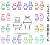 indian pottery icon. elements... | Shutterstock .eps vector #1247136157