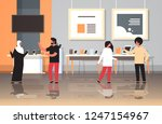 mix race customers in modern... | Shutterstock .eps vector #1247154967