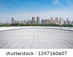 panoramic skyline and modern... | Shutterstock . vector #1247160607