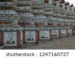 wat arun or temple of dawn is... | Shutterstock . vector #1247160727