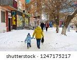 chelyabinsk  russia  december ... | Shutterstock . vector #1247175217
