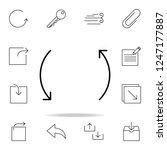 circular arrows icon. detailed...