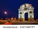 irkutsk  russia   november 10 ... | Shutterstock . vector #1247180797