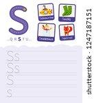 handwriting practice sheet.... | Shutterstock .eps vector #1247187151