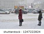 bucharest  romania   march 23 ... | Shutterstock . vector #1247222824