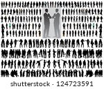 people | Shutterstock .eps vector #124723591