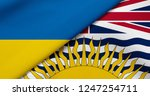 flag of ukraine and british... | Shutterstock . vector #1247254711
