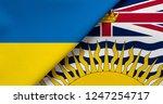 flag of ukraine and british... | Shutterstock . vector #1247254717
