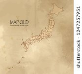 old japan map with vintage... | Shutterstock .eps vector #1247257951