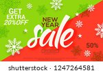 christmas sale banner or poster ... | Shutterstock .eps vector #1247264581