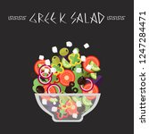 greek salad isolated on... | Shutterstock .eps vector #1247284471