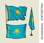 flag of kazakhstan on the wind... | Shutterstock .eps vector #1247287564