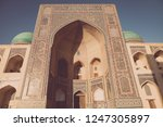 color image with a madrasa... | Shutterstock . vector #1247305897