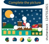 complete the puzzle and find... | Shutterstock .eps vector #1247312821