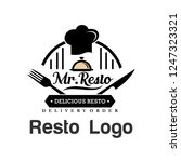 resto logo template stock photo | Shutterstock .eps vector #1247323321