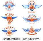 set of vintage airplane show... | Shutterstock .eps vector #1247331994