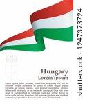 flag of hungary  hungary....   Shutterstock .eps vector #1247373724