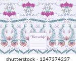 stylized ornamental flowers in... | Shutterstock .eps vector #1247374237