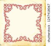 retro baroque decorations... | Shutterstock .eps vector #1247418067